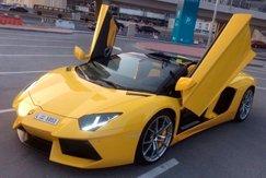 Lamborghini Aventador желтый